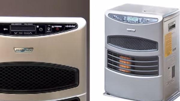La calefacción eléctrica es conocida como la más limpia porque no usa combustibles ni emite gases tóxicos. Conozca las opciones y cómo funcionan.